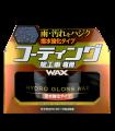 Hydro Gloss Wax (150 g)